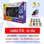 "++ Promotion new3DSXL 【Sun Moon /No Game】 ++ โปรโมชั่นชุด ""โปเกมอนซัน-มูน เครื่อง+ที่ชาร์จ+กันรอย"""