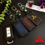 ซองหนังแท้ ใส่กุญแจรีโมทรถยนต์ รุ่นด้ายสี Mitsubishi Mirage,Attrage,Triton,Pajero