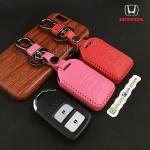 ซองหนังแท้ กุญแจรีโมทรถยนต์ รุ่นสีสัน HONDA HR-V,CR-V,BR-V,JAZZ Smart Key 2 ปุ่ม