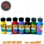 ชุดหมึกสักลายคละสี 7 สี (ขวดละ30ML) หมึกสักสำหรับฝึกหัดสักหนังเทียม สีสักลายคุณภาพสูง Tattoo Color Ink Set for Tattoo Practice (1OZ/30ML - 7PC)