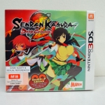 3DS (US) Senran Kagura 2: Deep Crimson