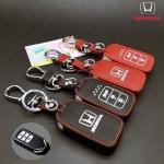 ซองหนังแท้ ใส่กุญแจรีโมทรถยนต์ รุ่น Exta Honda Accord All New City 2015-18 Smart Key 3 ปุ่ม