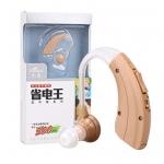 [VHP-220] เครื่องช่วยฟังดิจิตอลแบบคล้องหลังหู+ระบบตัดเสียงรบกวน แถมถ่าน500HR 5 ก้อน หูฟังคนแก่ อุปกรณ์ช่วยฟัง หูช่วยฟัง เครื่องช่วยหูฟัง หูฟังสําหรับคนหูตึง หูฟังสําหรับคนหูหนวก หูฟังสําหรับผู้สูงอายุ Zinbest VHP-220 BTE Digital Hearing Aid