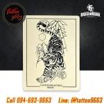 แผ่นหนังเทียมแบบบางลายเสือ สำหรับซ้อมลงเส้น/ลงสี/ลงเงา แผ่นยางฝึกหัดสัก เรียนสักลาย Tiger Pattern Synthetic Tattoo Practice Skin