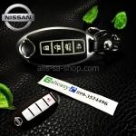 กรอบ-เคส ใส่กุญแจรีโมทรถยนต์ Nissan Teana,Almera,Sylphy,X-trail Smart Key 4 ปุ่ม รุ่นเรืองแสง สี ดำ/เงิน