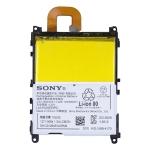 แบตเตอรี่สำหรับเปลี่ยน Sony Xperia Z1