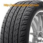 ยาง NEXEN 215/45-17 N5000 ราคาถูกที่สุด