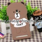 เคส zenfone 5 ซิลิโคน การ์ตูน 3D หมีบราวน์เสื้อขาว