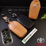 ซองหนังแท้ใส่กุญแจรีโมทรถยนต์ All New Toyota Fortuner TRD/Camry Hybrid รุ่น 4 ปุ่ม โลโก้-ป้ายเงิน