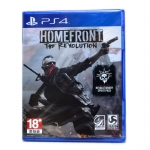 PS4™ Homefront: The Revolution Zone 3 Asia/ English Version