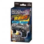 อุปกรณ์เสริมจอย PS4 FPS Trigger Master P4 ยี่ห้อ A'Class™ จากญี่ปุ่น