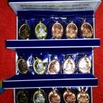 เหรียญมหาอักขระ รุ่นสร้างบารมี๒๕๕๙ (ฃุดกรรมการ) พระอาจารย์โอ พุทโธรักษา