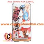 เคส asus zenfone max zc550kl TPU พิมพ์ลาย 3D Lucky Cat