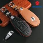 ซองหนังแท้ ใส่กุญแจรีโมทรถยนต์ รุ่นโลโก้เหล็ก All New Suzuki Swift,Ciaz