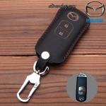 ซองหนังแท้ ใส่กุญแจรีโมทรถยนต์ รุ่นหนังนิ่ม Mazda 2,3/CX-3,5 Smart Key 2 ปุ่ม สี ดำ/ด้ายแดง