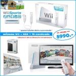 ++ ชุดโปรโมชั่น Wii + HDD ++