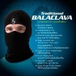 โม่งคลุมหัวขี่มอเตอร์ไซค์ Balaclava บลาลาคาว่า ORIGINAL