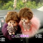ตุ๊กตาห้อยหน้ารถ จากแฟชั่นเกาหลี หรูหรา