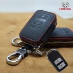 กระเป๋าซองหนังแท้ ใส่กุญแจรีโมทรถยนต์ รุ่นมินิซิบรอบ HONDA HR-V,CR-V,BR-V,JAZZ Smart Key 2 ปุ่ม