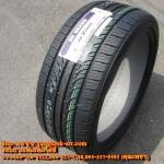 ยาง NEXEN 265/35-18 N7000 ราคาถูกที่สุด
