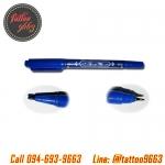 ปากกาเขียนลายสักสีน้ำเงิน ปากกาวาดลายสัก ปากการ่างลายเส้นก่อนสัก ปากกามาร์คเกอร์คุณภาพสูง สีติดผิวแน่น Tattoo Pen / Skin Marker / Marking Scribe Pen (Blue)
