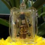 พรายตานี รุ่น 4 (Pray tar-nee) /พระอาจารย์โอ พุทโธรักษา พุทธสถานวิหารพระธรรมราช จ.เพชรบูรณ์