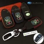 ซองหนังแท้ ใส่กุญแจรีโมทรถยนต์ รุ่นเรืองแสงด้ายสี Subaru XV,Forester,Brz,Outback 2015-18 Smart Key