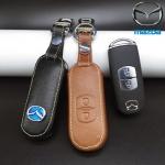 ซองหนังแท้ ใส่กุญแจรีโมทรถยนต์ Mazda 2,3/CX-3,5 Smart Key 2 ปุ่ม รุ่น โลโก้ฟ้า