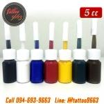 [SET 7COLORS/5CC] ชุดหมึกสักลายแบ่งขายคละสี 7 สี หมึกสัก สีสักลาย ขนาด 5 ซีซี Tattoo Ink Set (5ML - 7PC)