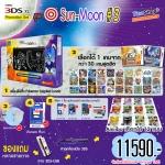 "++ Promotion new3DSXL 【Sun-Moon #3】 ++ โปรโมชั่นชุด ""โปเกมอนซัน-มูน 3"""
