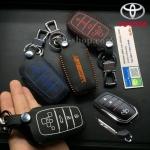 ซองหนังแท้ ใส่กุญแจรีโมทรถยนต์ Toyota Hilux Revo Smat Key 3 ปุ่ม รุ่นด้ายสี