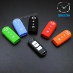 ปลอกซิลิโคน หุ้มกุญแจรีโมทรถยนต์ Mazda 2,3 Smart Key 3 ปุ่ม