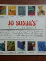 JO SONJA'S TECHNIQUES BOOK 1