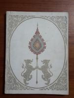 หนังสืออนุสรณ์ในงานพระราชทานเพลิงศพ พระราชวีริยาภรณ์ (สวัสดิ์ ฐิตาโภ) ป.ธ.๔ เจ้าคณะอำเภอพระประแดง จังหวัดสมุทรปราการ