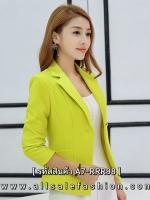เสื้อสูททำงานผู้หญิงสีเขียว ทรงสวย ดูดี เป็นทางการ ราคาถูก