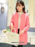 เสื้อโค้ทกันหนาวสีโอรส ทรงสวย ผ้าเนื้อดี ลุคสวย ดูดี สไตล์เกาหลี