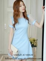 ชุดเดรสสั้นสีฟ้า แขนสั้นผ้าไหมแก้ว กระโปรงบาน สวยหวาน น่ารักๆ ใส่ได้ทั้งเป็นชุดลำลอง เป็นชุดทำงาน