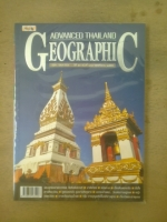 ADVANCED THAILAND GEOGRAPHIC ฉบับ 133