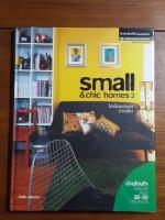 small & chic homes 2 : ไอเดียตกแต่งบ้านเล็ก / โสฬส ศรีสมนึก