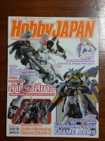 Hobby JAPAN THAILAND EDITION : ISSUE 006