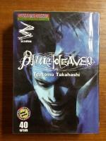 Blue Heaven (3เล่มจบ)