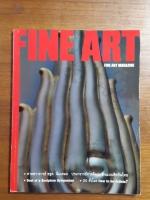FINE ART : Volume 2 No.15