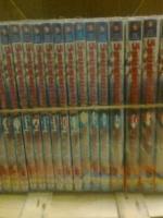 วีรบุรุษทรชน (20 เล่มจบ)