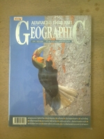 ADVANCED THAILAND GEOGRAPHIC ฉบับ 134