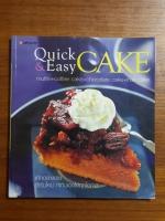 Quick & Easy CAKE / แสงแดด