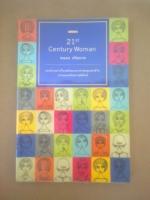 21st Cemtury Woman