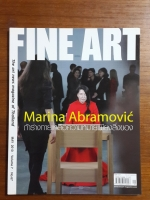 FINE ART : Volume 7 No.67