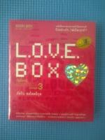 L.O.V.E.BOX : กล่องบุญ 3 / ภัทริน ซอโสตถิกุล