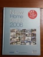 New Home Design 2006 : รวม 111 แบบบ้านใหม่ล่าสุด