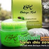 ร้านโบทาย่า เฮิร์บ Botaya-Herb.com
